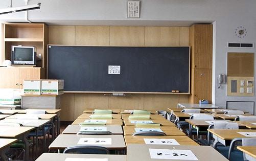 Aula-Scuola-Giappone